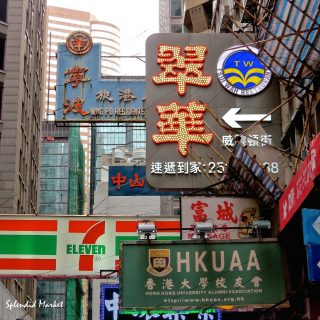 A study of contrasts, Sunday in Hong Kong…